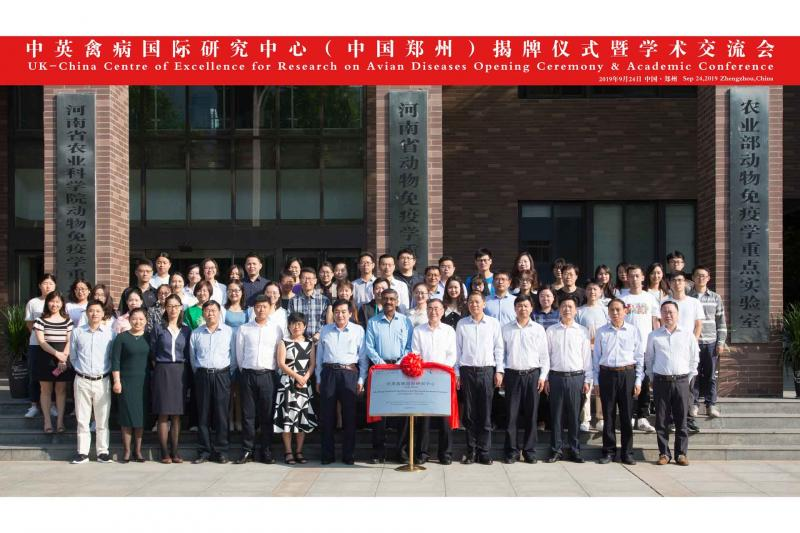 UK-China Centre of excellence for research on avian diseases group photo
