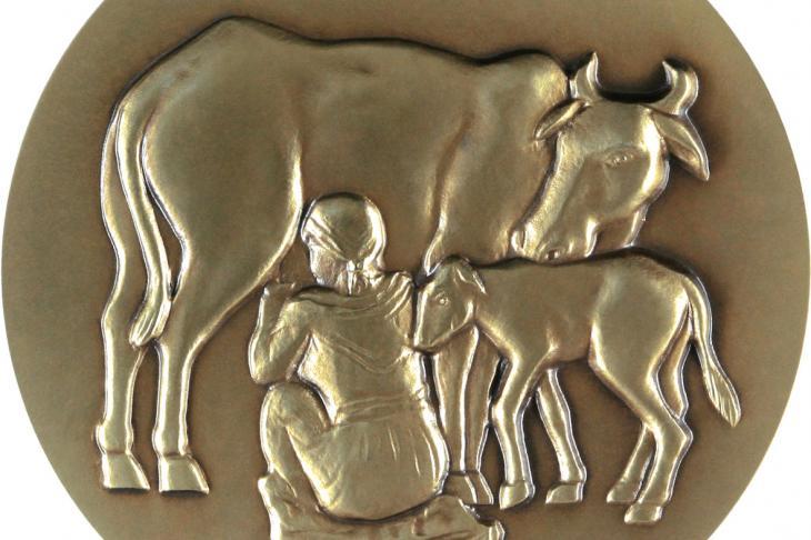 World Food Prize Medal